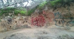 Vanaden Cave Trail - Tagging Outside